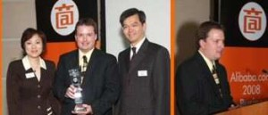 brandon dupsky alibaba e-business man of the year